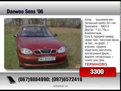 Zaz — украинская автомобильная марка, которая выпускает машины на заводе в запорожье. Автомобили компании являются ключевыми игроками бюджетного сегмента — zaz входит в тройку наиболее популярных автомобильных брендов на рынке. Ключевыми моделями компании являются zaz lanos и.