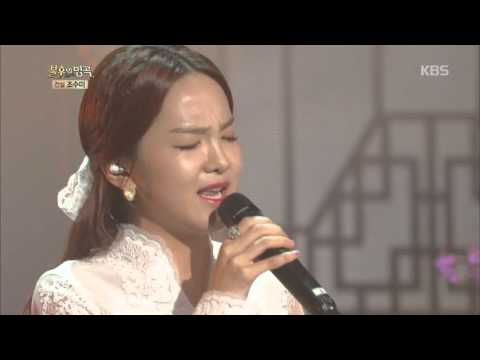 [Kbs world] 불후의명곡 - 송소희,...