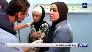 فاجعة البحر الميت تدخل الحزن إلى بيوت الأردنيين