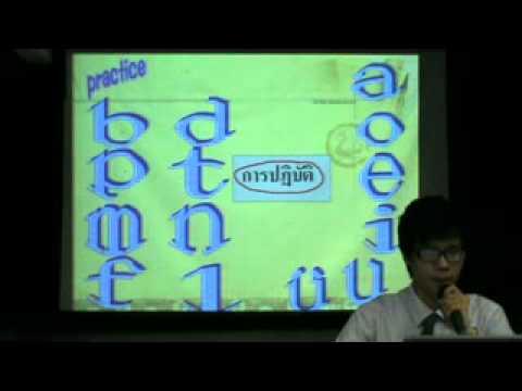เรียนภาษาจีนพื้นฐาน ชุดที่ 1