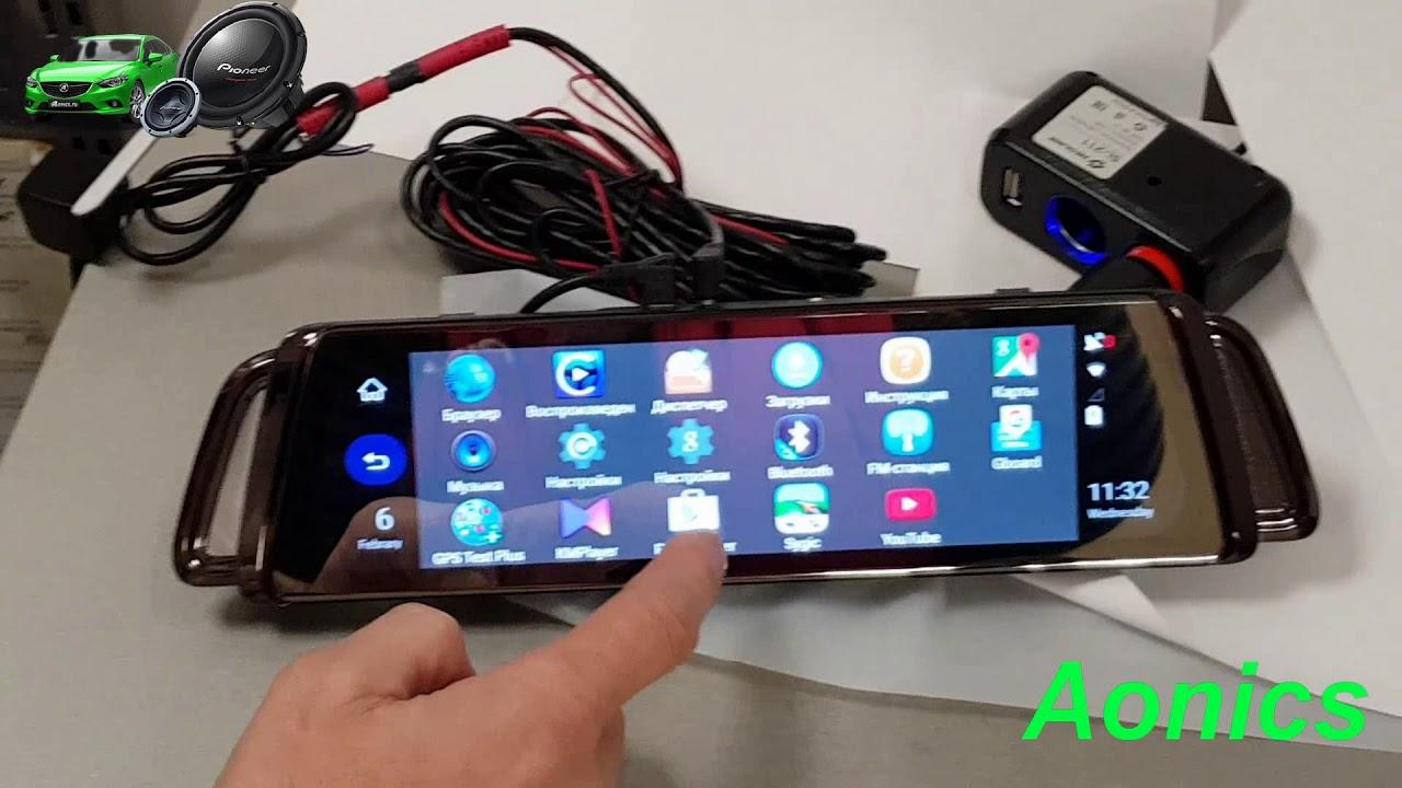 Зеркало Видеорегистратор для авто Android,10