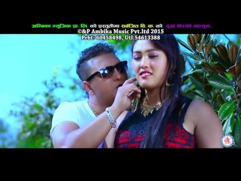 New Lok Dohori Song ''Dukha Pirko Mahasus'' by Sarbajit BK & Purnakala BC HD