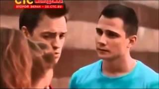 Сериал молодежка Марина и Егор