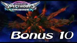 Let's Play Spectrobes: Origins Bonus 10 Crazy Krawl From Beyond the Portal