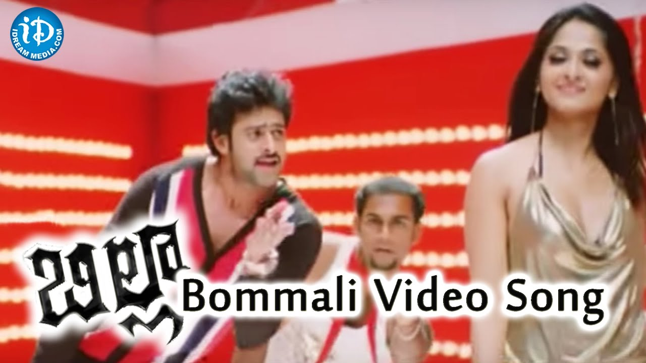 free bommali video download song