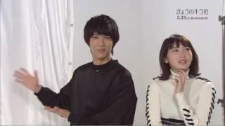 「きょうのキラ君」の関連ニュースはこちら。 http://natalie.mu/eiga/n...