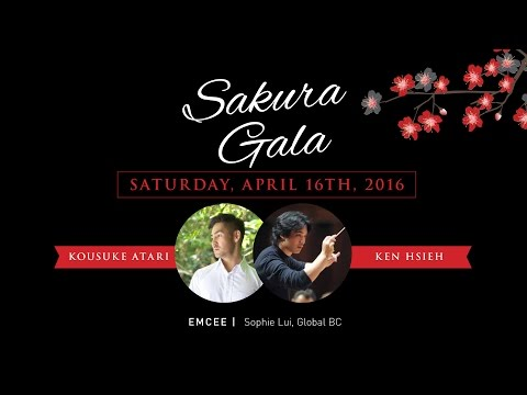 Sakura Gala 2016 (#中孝介 #kenhsieh)| Interview with Kousuke Atari
