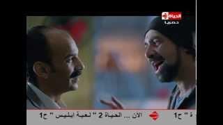 وش تانى - كريم عبد العزيز .. العين ماتعلاش عن الظابط ... حقيقة ام كلام مسلسلات