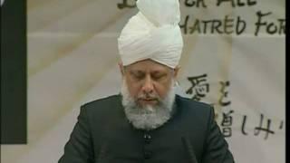 Jalsa Salana Japan 2006, Concluding Address by Hadhrat Mirza Masroor Ahmad, Islam Ahmadiyyat (Urdu)