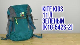 Розпакування Kite Kids 34 x 26 x 13 5 см 11 л для хлопчиків Зелений K18-542S-2