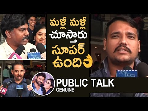 Malli Raava Movie Genuine Public Talk | Review | Sumanth | Aakanksha | TFPC