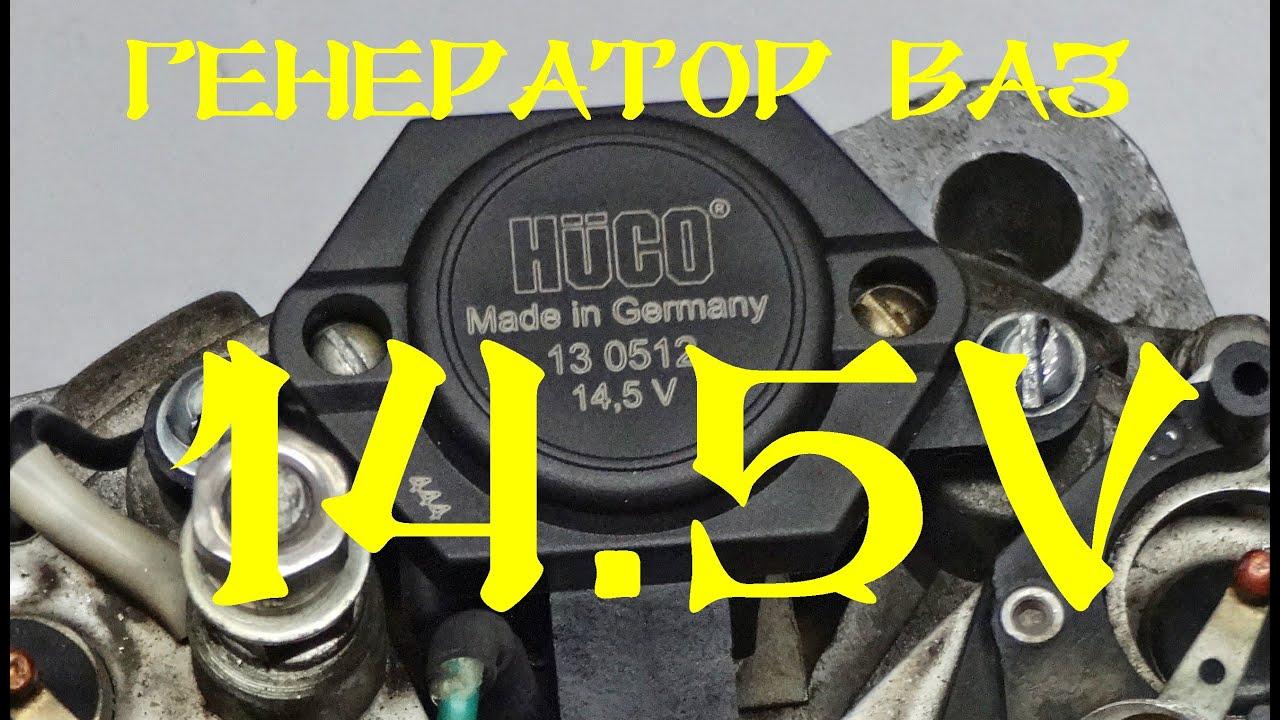 генератор на 2114 схема