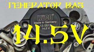 Как повысить напряжение генератора ВАЗ: установка РН HUCO  - 14,5В