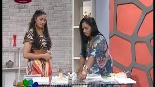 Nugasewana Athkam Nirmana | 2019 -08-23|Rupavahini Thumbnail