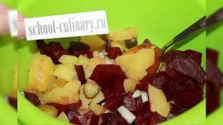 Салат из свеклы и картофеля - school-culinary.ru