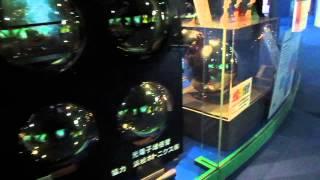 浜松科学館( 光電子増倍管 )