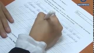 В пензенских школах идет перепроверка всероссийских проверочных работ