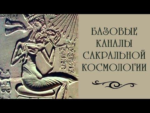 Нижегородский медицинский центр доктора Бубновского