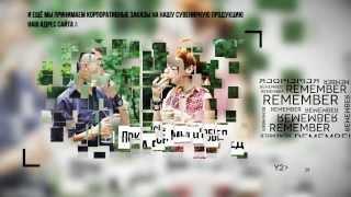 Презентация магазина подарков ArtStore Украина (медленная версия)