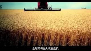 茂云实业投资有限公司宣传片完全版
