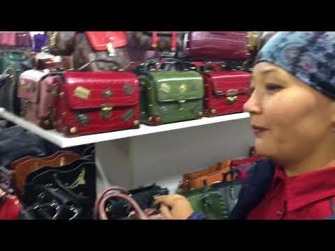 Дешевые сумки, рюкзаки в Хоргосе | Weekend Tour
