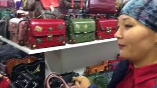 Дешевые сумки, рюкзаки в Хоргосе | Weekend Tour(, 2017-11-17T10:04:42.000Z)