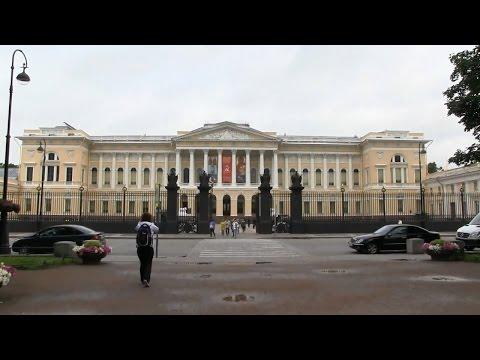 Российский этнографический музей Санкт Петербург