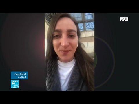 امرأة في زمن الجائحة - إيمان الخطيب: هكذا تمردت على العنف الأسري!  - 14:02-2020 / 4 / 6