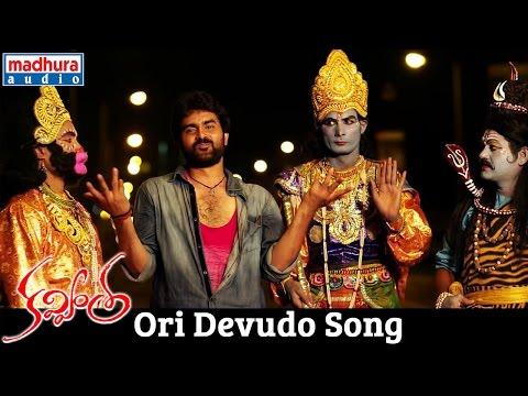 Kavvintha Telugu Movie | Ori Devudo Song Trailer | Vijay Datla | Deeksha Panth | Madhura Audio