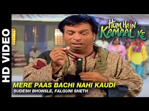 Mere Paas Bachi Nahi Kaudi - Hum Hain Kamaal Ke | Sudesh Bhonsle, Falguni Sheth | Anupam Kher