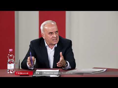 Про головне в деталях. Розвиток Косівської громади. Тарас Бейсюк