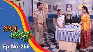 Tara Tarini | Full Ep 250 | 23rd August 2018 | Odia Serial - TarangTV