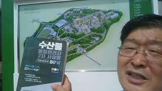 전남대ㆍ여수컴퍼스ㆍ제5…