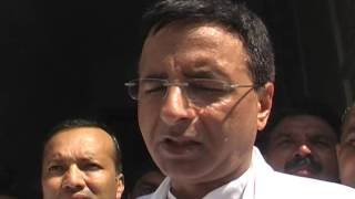 Randeep Surjewala files nomination as congress candidate from Kaithal