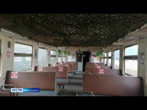 В Ярославле судебные приставы организовали передвижной «Бессмертный полк» в электричке