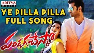 Ye Pilla Pilla Full Song II Pandaga Chesko Songs II Ram, Rakul Preet Singh, Sonal Chauhan