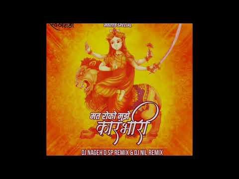 Mat Roko Mujhe Karbhari Sp Remix X Dj Nagesh D And Dj Nil Remix  Swarmarathi  Navratri Utsav