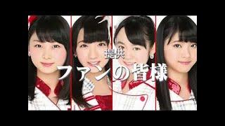 馬嘉伶 まちゃりん AKB48の正式メンバー 留学生じゃない 応援動画 BGM:...