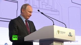 Путин участвует в работе съезда Союза транспортников России