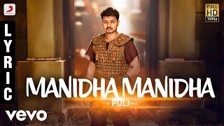 Puli - Manidha Manidha Lyric | Vijay, Shruti Haasan, Hansika Motwani | DSP | Chimbu Deven