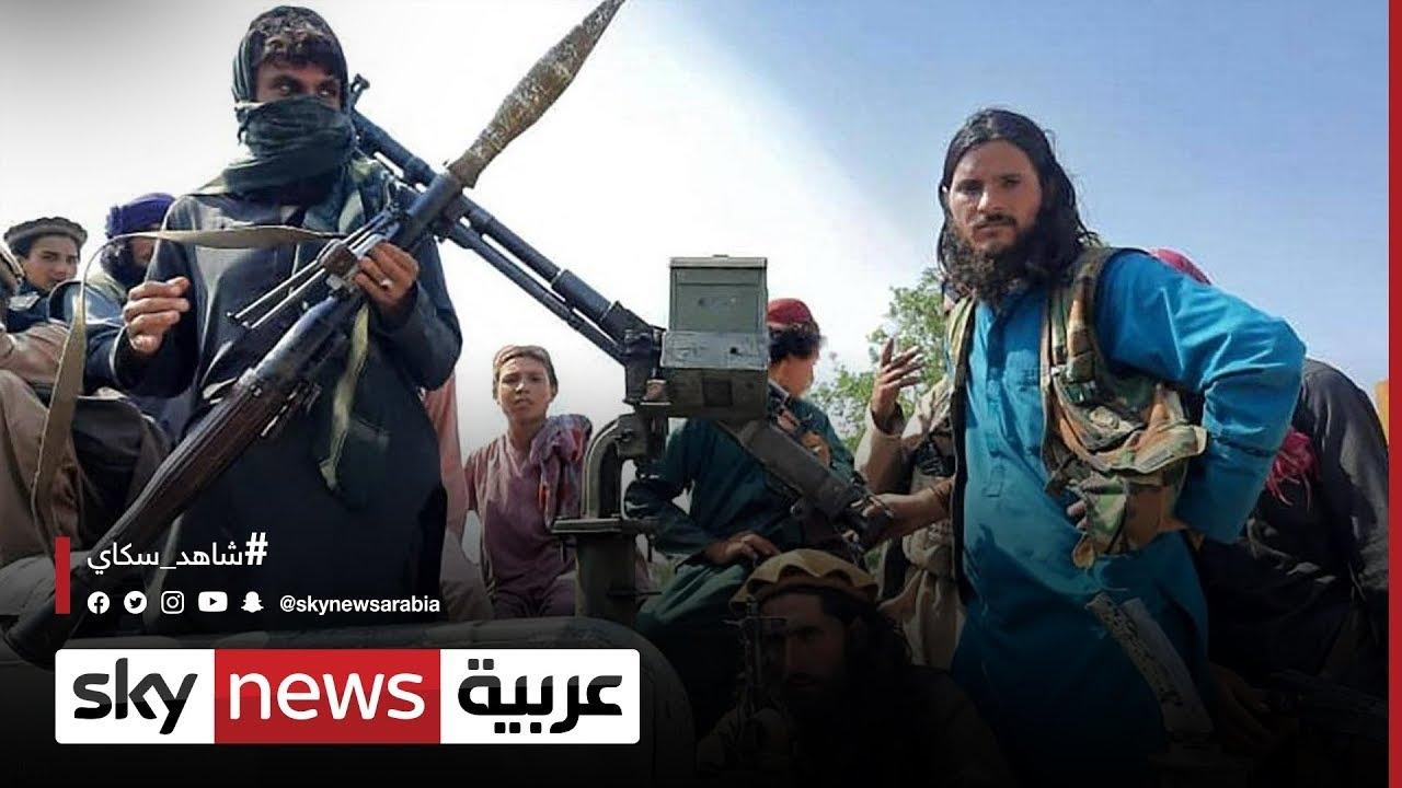 لويد أوستن: واشنطن لم تتوقع انهيار الجيش الأفغاني بهذه السرعة امام طالبان| #مراسلو_سكاي  - نشر قبل 23 دقيقة