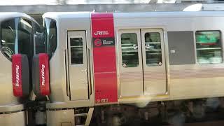 227系広ヒロA-27+A-43編成岩国行 広島駅発車