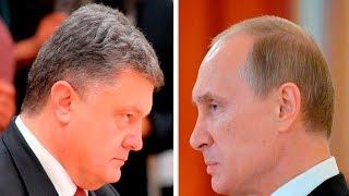 Украина и Россия - конец отношений после событий в Крыму? 13.08.2016