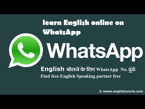 How to find English speaking partner on WhatsApp [englishuncle com]