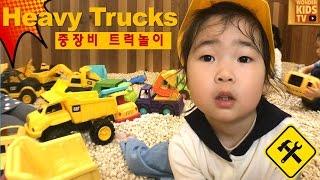중장비 트럭놀이, 공사 놀이- heavy truck toy  play [Cars Toys]