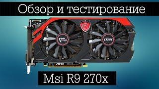 Характеристики видеокарты AMD R9 290X, сравнение с аналогами и отзывы