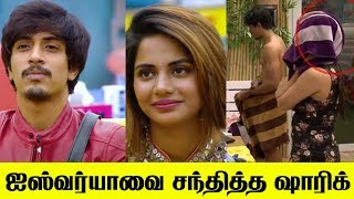 Bigg Boss 2 Tamil Day 101st | Bigg Boss 25th September Promo | Nithiya Target's Aishwarya