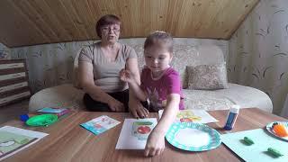 Развивающие игры и задания на тему: «Овощи»