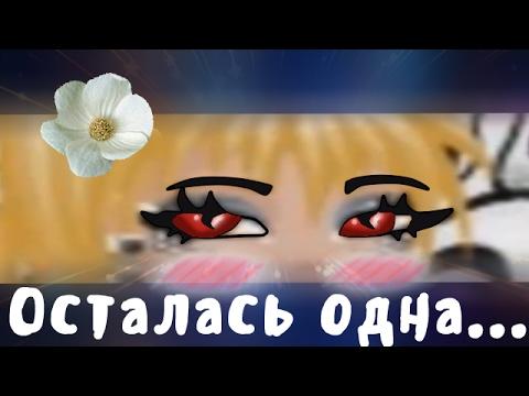 Аватария аватары на белом фоне картинки