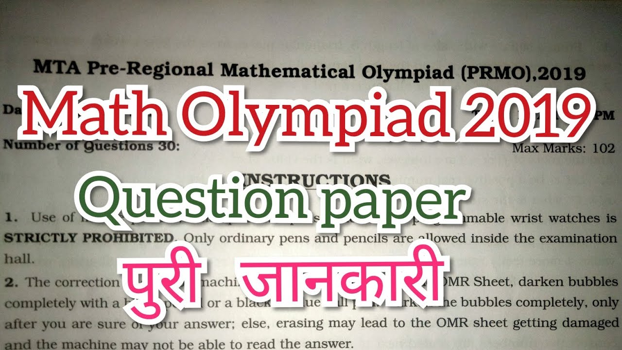 Math olympiad question paper 2019 -20